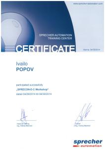 sprecher-sertificate