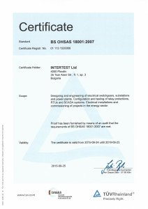 BS OHSAS 180001:2007